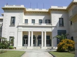 palais-mounira